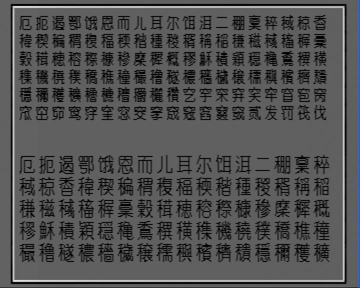 功画家*本文本实现在模拟视频信号(pal或ntsc芯片)上v画家特点软件教程制式小图片