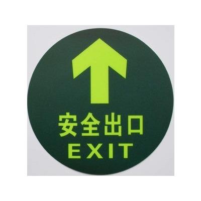 交通反光标牌制作需要考虑哪些因素